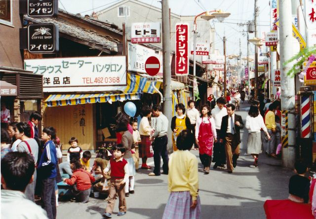 old Taishogun Shopping Street