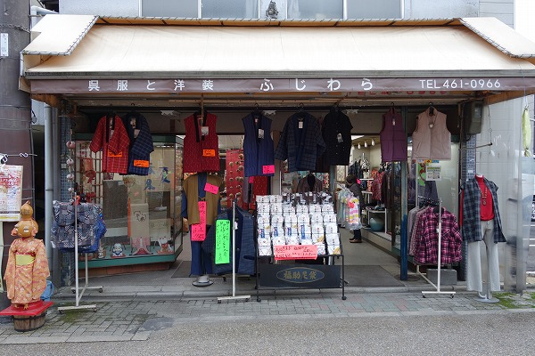 大將軍商場 京都一条妖怪街 時裝和服店 藤原 (和服,和服飾品,服裝)