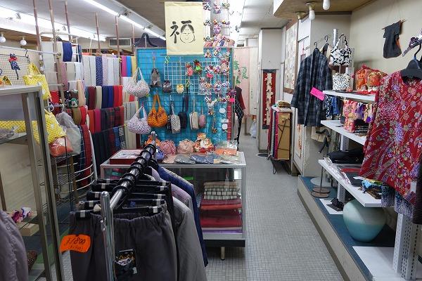 大將軍商場 京都一条妖怪街 時裝和服店 藤原