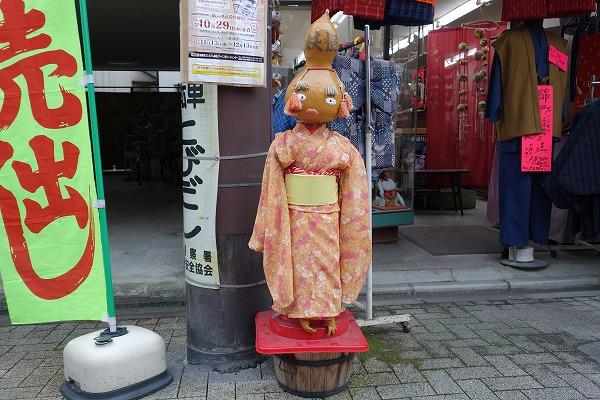 大將軍商場 京都一条妖怪街 時裝和服店 藤原的妖怪