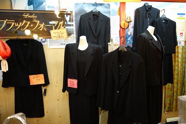 大將軍商場 京都一条妖怪街 Arlu服裝店 女裝