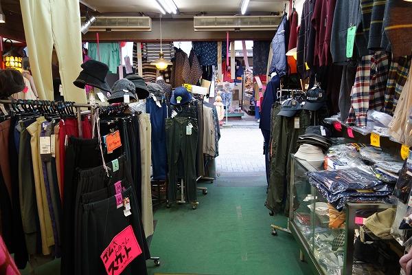 大將軍商場 京都一条妖怪街 Arlu服裝店