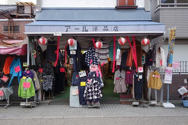 Taishogun Shopping Street Earl clothing store