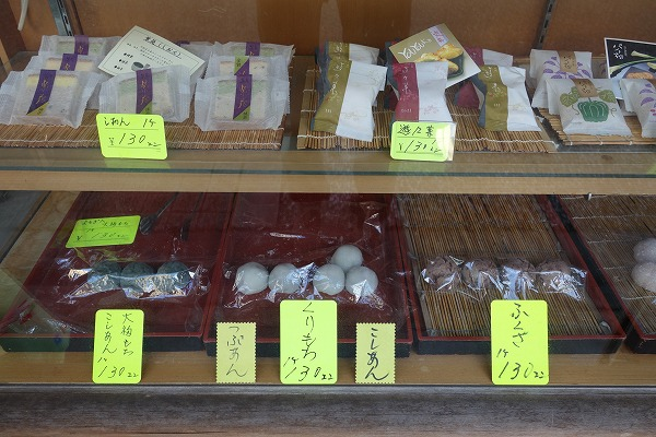 大將軍商場 京都一条妖怪街 中村年糕本鋪