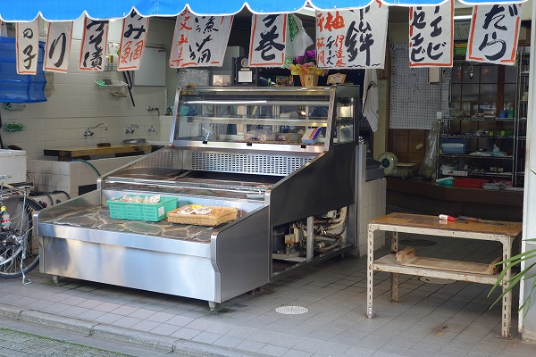 Taishogun Shopping Street Takeuchi fresh fish shop
