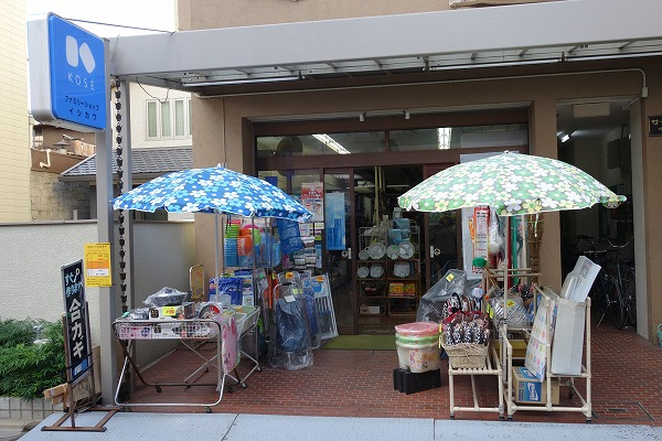 Taishogun shopping street Family shop Ishikawa