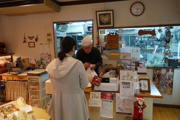 大將軍商場 京都一条妖怪街 自製麵包店 Meister