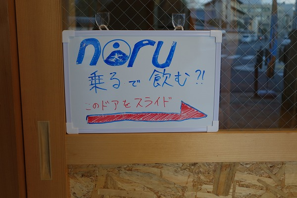 Taishogun shopping street NORU Kyoto