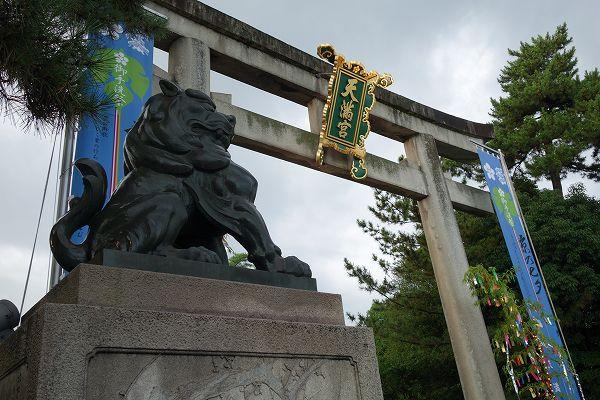 北野天満宮 京の七夕